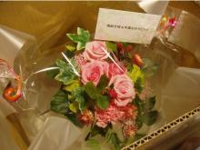 0401聡からのお花