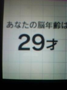 070227_2022~01.jpg