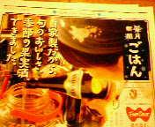 200601251829001.jpg