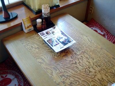美味しいお店探し旅-テーブル