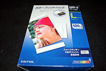 DPP-FP90用プリントパック