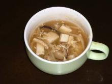 タマ姉ちゃんスープ
