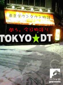 TOKYODT