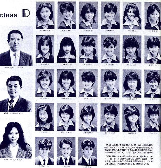 http://stat.ameba.jp/user_images/eb/f2/10003009830.jpg