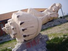 西中島 貝と女の像