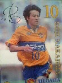 夢蹴球のJリーグプロサッカークラブを応援しよう!!(Jリーグ100年構想)-ナカジマ