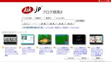 ask,jp