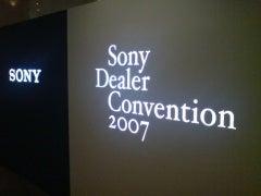 SDC2007
