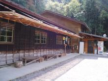 仙丈ケ岳11
