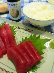 20080928_maguroakami