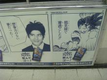 鶴見駅宣伝ポスター1