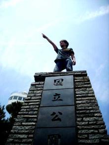 080526とーる銅像