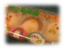 スーパーにも和菓子