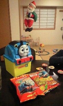 MY SON 癒され日記 ☆ 息子2歳 ママはエアロビクスインストラクター-081225_1753~0002.jpg