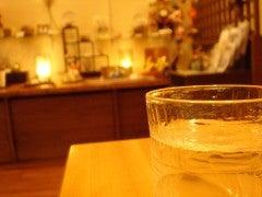 熱海駅の前でお茶