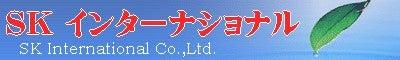 アメリカン☆ビューティ-sk