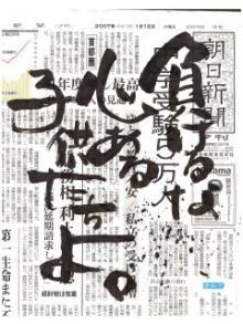 言の葉っぱ_002.JPG