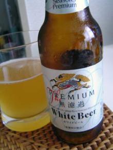 0808ホワイトビール