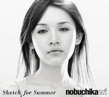 「Sketch for Summer」は、6/29発売。
