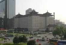 長安城堡大酒店