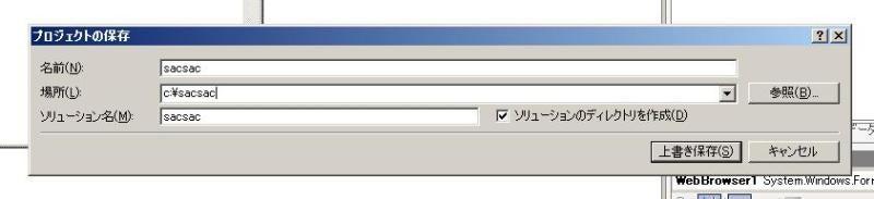 henyohenyo1のブログ-vb2008a0016