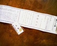 毎日はっぴぃ気分☆-F1000743.jpg