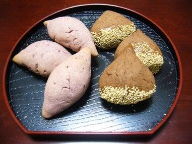 パンとお菓子と私。-芋・栗クッキー