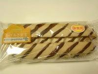 ホイップクリームロール(ホワイトチョコ)
