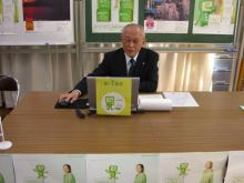 依田身延町長さん