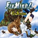 Cy-Rim rev.ブログ-Fly High!