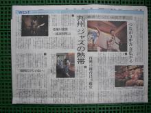 朝日新聞2006.7.23朝刊(B)