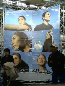 マラソンポスター1