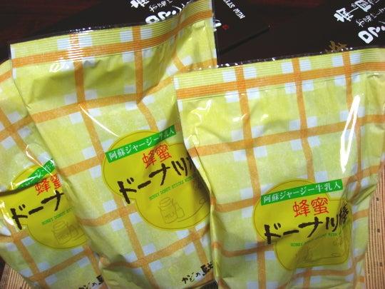 黒糖ドーナツ棒 ひとくち蜂蜜ドーナツ棒 口コミ 通販