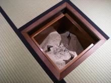炉縁柿渋03