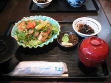 地鶏のぽん酢焼定食