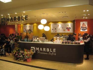 MARBLE Premium Soft