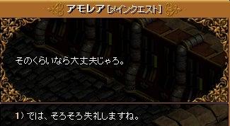 3-8-1 遺跡調査②12