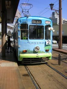 熊本の市電ですw