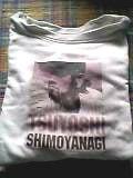 shimo