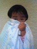 福岡29歳新米ママのブログ。☆・:*:沖縄で子育て*:.☆-Image450.jpg