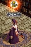 4月16日 真紅の魔法石②