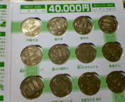 200705262004000.jpg