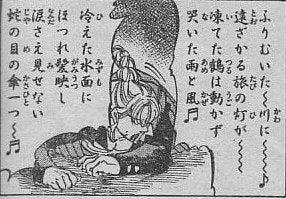 烈怒崇凝妃悪哀傷歌3