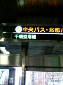 060210_0720~01.JPG