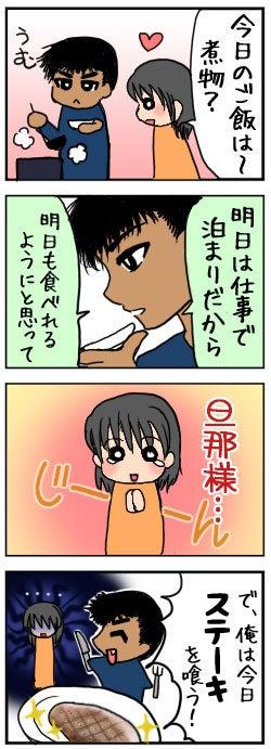 【絵日記】突撃!!子育てマーチ♪@妊娠につき休止中