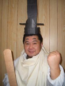 yuji odairi 1