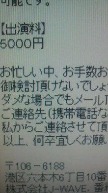 2008091821190000.jpg
