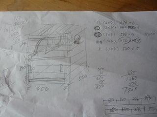 手書きの設計図