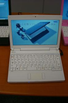 NEC特選街情報 NX-Station Blog-LaVie Light