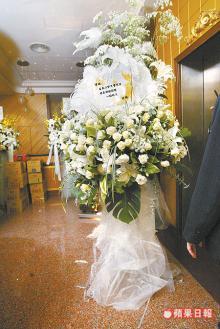 仔仔が贈った花
